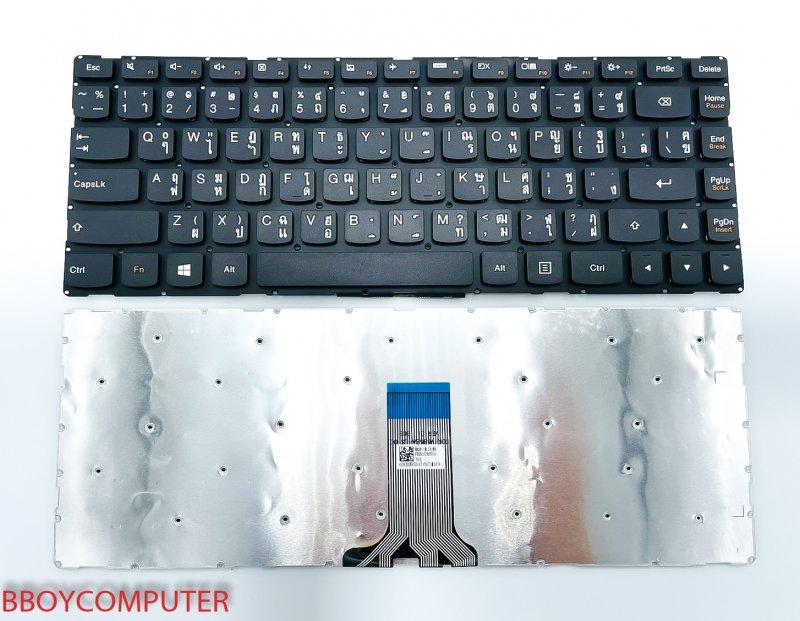 LENOVO Keyboard คีย์บอร์ด LENOVO S41 S41-35 S41-75 U31-70 U41-70 S41-70 Yoga 500-14ISK Ideapad 500S-14ISK 500-14IBD 500-14IHW 100S-14IBR 100S-14ISK U31 300S-14ISK ไทย-อังกฤษ