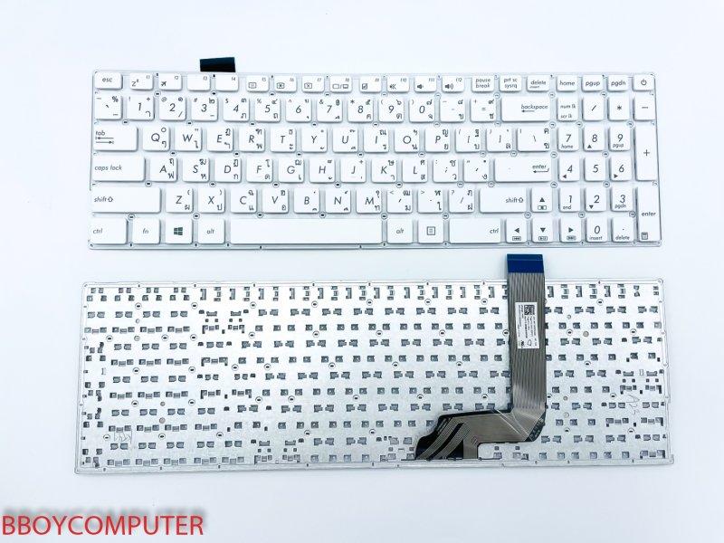 ASUS Keyboard คีย์บอร์ด ASUS X542 X542U X542U X542UR X542UQR X542UN X542UF X542UA X542UQ X542B X542BA K542 A542 FL8000 A580U F580U สีขาว ไทย อังกฤษ
